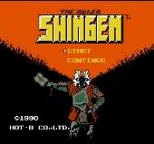 Shingen the Ruller